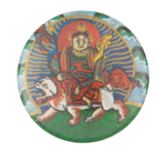 Vaishravana Art Button Museum