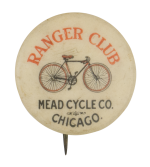 Ranger Club Club Button Museum