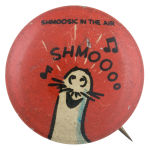 Shmoo Entertainment Button Museum