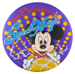 Walt Disney World Spectro Magic Entertainment Button Museum