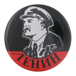 Lenin Political Button Museum