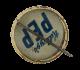 Kellogg's Pep 471st Bombardment Squadron button back Advertising Button Museum