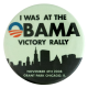 Obama Victory Rally alt Chicago Button Museum