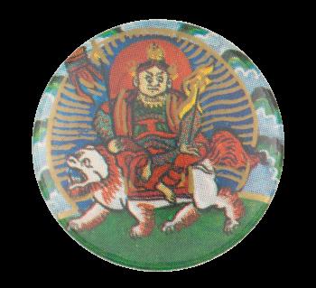 Vaishravana Art Button Museum