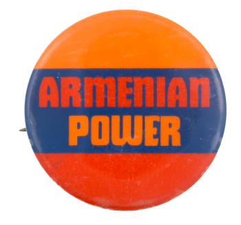Armenian Power Cause Button Museum