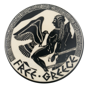 Free Greece Cause Button Museum