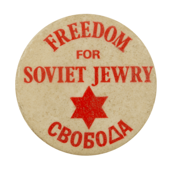 Freedom for Soviet Jewry Cause Busy Beaver Button Museum
