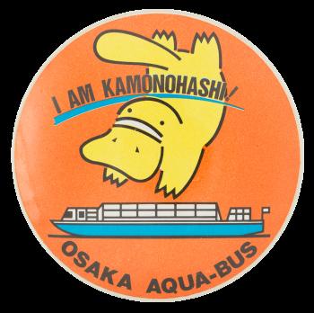 I am Kamonohashi Event Button Museum