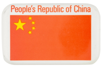 People's Republic of China vent Button Museum