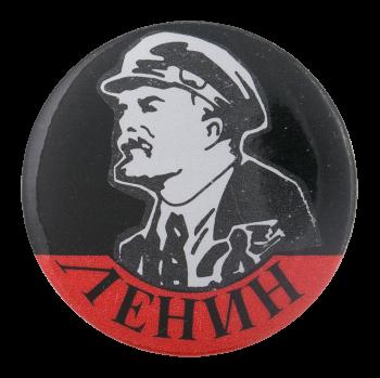 Lenin Political Button Museum
