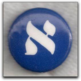 aleph button