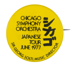 Chicago Symphony Orchestra Japanese Tour Chicago Button Museum