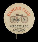 Ranger Club Club Button Museum