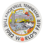 1982 World's Fair Event Button Museum