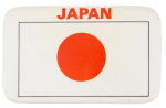 Japan Event Button Museum