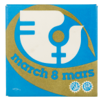 March 8 Event Button Museum