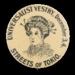 Universalist Vestry Event Button Museum