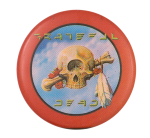 Grateful Dead Terrapin Station Music Button Museum