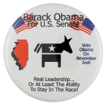 Barack Obama for US Senate Political Busy Beaver Button Museum