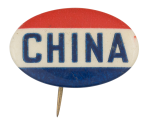 China Political Button Museum
