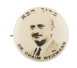 Dr. Chaim Weizmann Cause Button Museum
