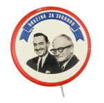 Druzina Za Svobodu Political Button Museum